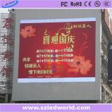 Cor cheia fixa ao ar livre/interna de indicador de diodo emissor de luz que anuncia a fábrica de China da tela (P6, P8, P10, P16)