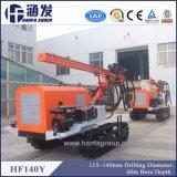 유압 압축 공기를 넣은 DTH 망치 바위 드릴링 리그 (HF140Y)