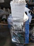 PE PPの不用なシュレッダーのプラスチック粉砕機のプラスチックびんの粉砕機