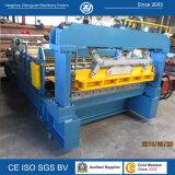 ISOの鋼鉄切断およびスリッター