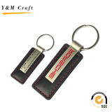Promocional Survenir Gift Soft PU Leather Metal Car Keyrings