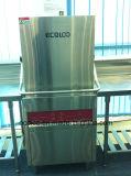 Tipo macchina del cappuccio della fabbrica Eco-F1 della lavapiatti del trasportatore del cestino