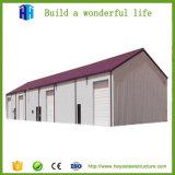 地震の安全構築デザイン鉄骨構造の倉庫の中国の製造者