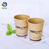 двойные чашки бумаги с покрытием PE 4oz