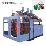 Botella de plástico de HDPE Puxin Maker extrusión automático que hace la máquina (PXB70D)