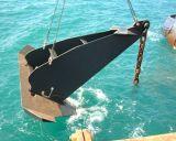 Hy-17 Hhp에 의하여 날조되는 강철 닻