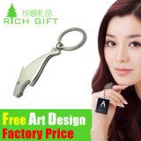 Keychain feito sob encomenda relativo à promoção, Keychain de couro, metal Keychain