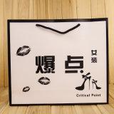 2018 Fashion Cheap Logo personnalisé imprimé transporteur Shopping emballages papier Sacs à main