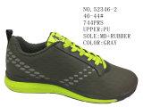 Trois couleurs PU Hommes Chaussures de sport chaussures de patinage