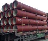 Ville d'approvisionnement en eau de fonte ductile Liste du tuyau de grand diamètre du tuyau de vidange en plastique