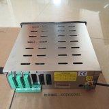 Bildschirmanzeige-Instrument für elektronische Riemen-Schuppe/wiegen Zufuhr
