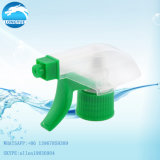 Spruzzatore di plastica di innesco di alta qualità per pulizia