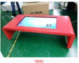 WiFi/LAN/PC/の最もよいランク付けされた製造者LCDのタッチ画面のコーヒーテーブル