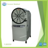 Sterilizzatore orizzontale 300L di pressione del vapore di Automatico-Controllo