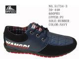 No 51734 3 ботинка вскользь ботинок людей цветов Stock