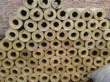 建築材料の壁の熱絶縁体のRockwoolのボード