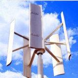 500W縦の軸線の風力発電機