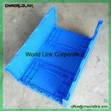 折りたたみプラスチック耐久の模倣のプラスチック携帯用フォールドの容器