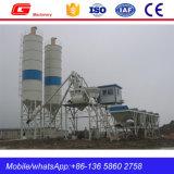 Les usines de fabrication à faible coût de la station de béton petite usine de traitement par lots