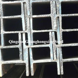 Q345bの熱間圧延の、電流を通された、鋼鉄の梁