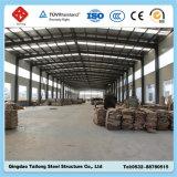 중국 최고 가벼운 강철 구조물 작업장 디자인