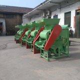 Arachide d'approvisionnement d'usine écossant la machine