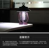 Tueur d'insectes lampe avec la lumière de l'insecte Solaire Énergie solaire Énergie solaire à 100 %