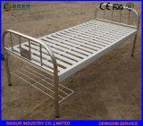 اشتريت الصين [ستينلسّ ستيل] سرير [هوسبيتل بد] مسطّحة