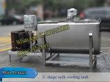 Depósito de leite refrigerando 2000liter do refrigerador do leite da forma de U