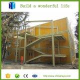 조립식 이동할 수 있는 편평한 팩 콘테이너 집 병원 건축