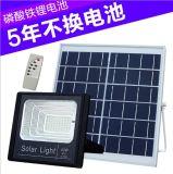 Новых солнечных домашних фонарь Аккумуляторный светодиод сад 40Вт прожектора на солнечной энергии