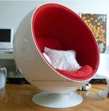 DC1011 현대 가구 거실 공 의자