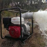 Qualitäts-Aluminiumwasser-Pumpe