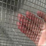 Acoplamiento de alambre de acero inoxidable del precio bajo 304 del surtidor de Anping