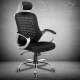 Aspecto Moderno design Malha Executivo cadeira executiva Couro Giratório