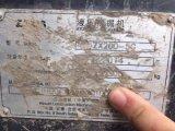 Condizione di lavoro idraulica dell'escavatore del cingolo Hitachi usata Zx200-5g