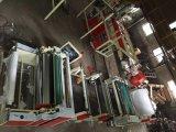 Alta velocidad de la máquina de laminación bolsas tejidas PP