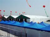 ملكيّة ألومنيوم حزب خيمة مع زخرفة