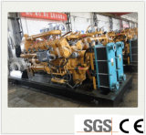 中国の製造業者からの天燃ガスの発電機セット150-160kw