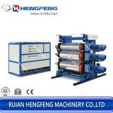 Fiche de la machine d'extrusion pour PP / PS (HFSJ-100B)