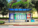 Public Facilities (HS-BS-F026)를 위한 금속 Bus Shelter