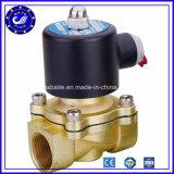 真鍮の高圧空気水制御によって止められる引きの蒸気のソレノイド弁
