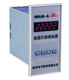 Цифровая индикация подсчитывая релеего (DH14J/HHJ8-A)
