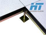 オフィス帯電防止上げられたアクセス床システム