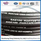 Шланг поставкы Китая гидровлический резиновый оценивает 1sn 2sn R3 R6 4sp 4sh