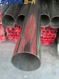 Tubes de tuyaux en acier inoxydable poli brillant 201 304 Grade