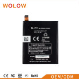 Batería móvil vendedora caliente para LG T5 2100mAh 3.8V