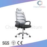 アーゴノミックス設計の灰色の網のオフィスの椅子(CAS-EC1875)