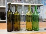 透過ワイン・ボトル750ml