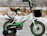 卸し売り子供バイク、子供のバイクのフェンダー、子供の自転車の部品